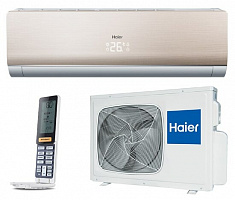 Сплит система Haier Lightera HSU-24HNF103/R2 HSU-24HUN303/R2
